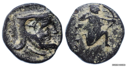 Sabaces coin
