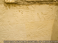 Inscriptions from the 26th Dynasty tomb
