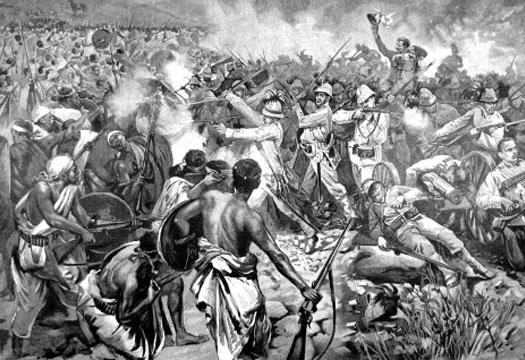 Kingdoms of East Africa - Ethiopia
