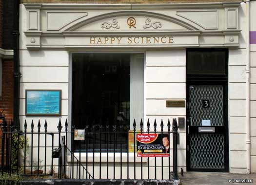 Happy Science