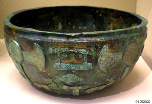 Pictish hanging bowl