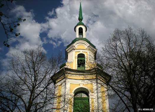St Catherine's Orthodox Church's main tower