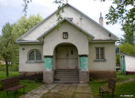 Old Believers Prayer House