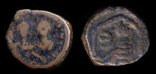 Byzantine coins of Justin I
