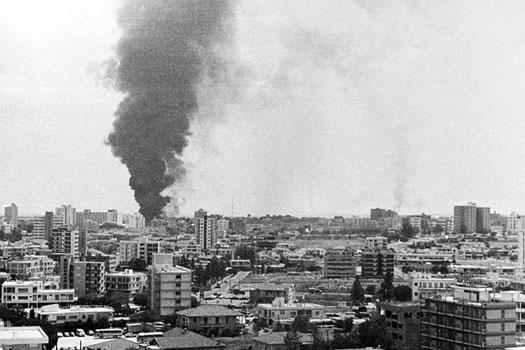 Nicosia being bombed in 1974