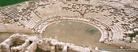 First Theatre of Larissa