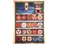 Roman legionary shields from the Notitia Dignitatum