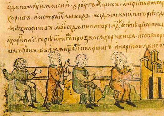 Kiy, Shchek, Khoriv, and Lubed, the first three being the mythical founders of Kiev