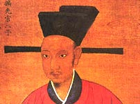 Kao tsung of the sung dynasty