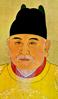 T'ai Tsu, first of the Ming dynasty emperors