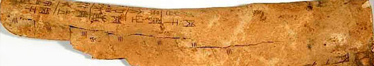 Shang bone inscription