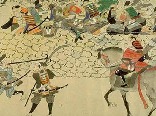 First Mongol invasion of Japan