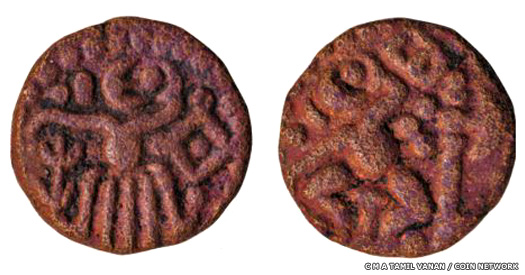 Chera battle axe coin