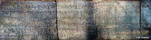 Chera inscription