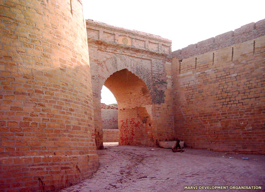 The fortifications of Amarkot