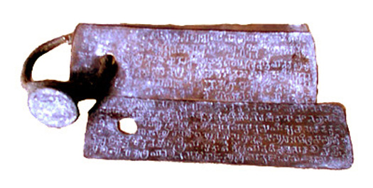 Eastern Ganga copper plates