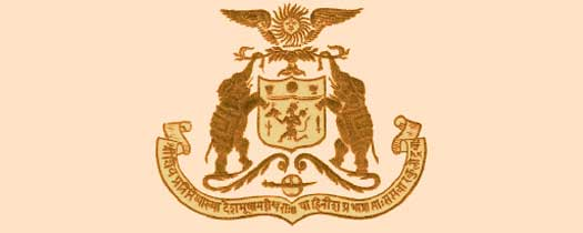 Dewas Coat of Arms
