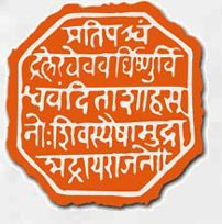 Rajmudra, Shivaji's royal seal