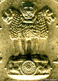 Ashoka-type column on a 1972 coin