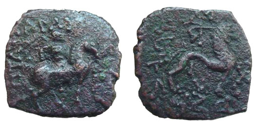 Saka coin of AD 15