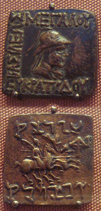 A coin issued by Eucratides I