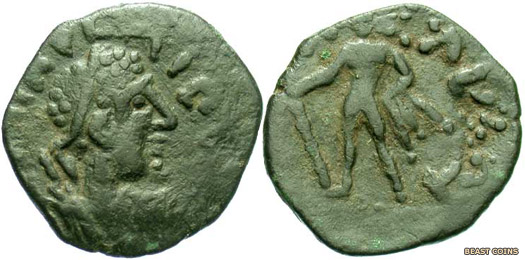 Kadphises I coin from Tokharistan