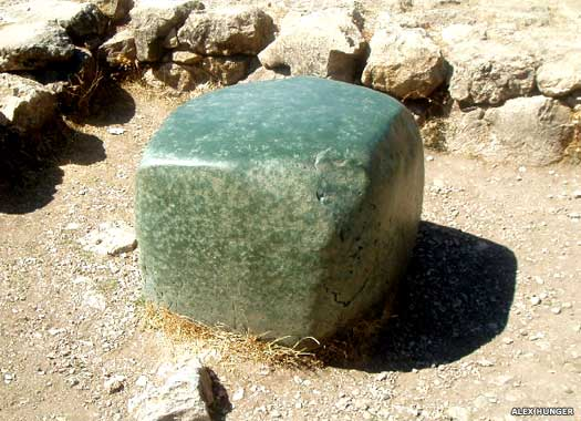 Cubic stone at Hattusa