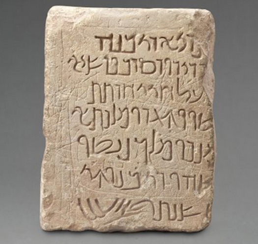 Cuneiform tablet recording the Nabataeans