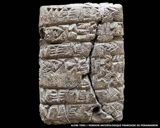 Kunara cuneiform tablet