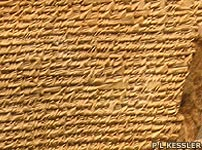 The Sumerian flood story tablet