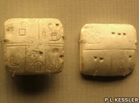 Pictographic stone tablet from Uruk