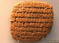 Phase three cuneiform from Lagash