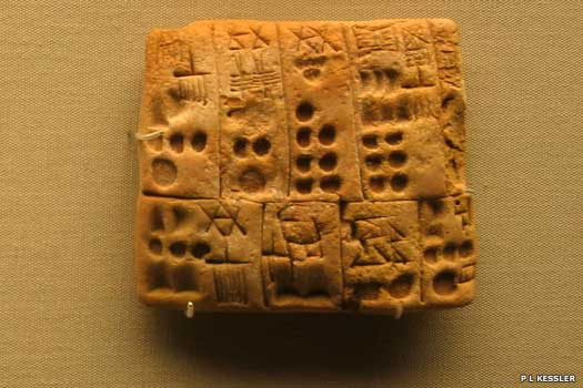 Sumerian administrative tablet