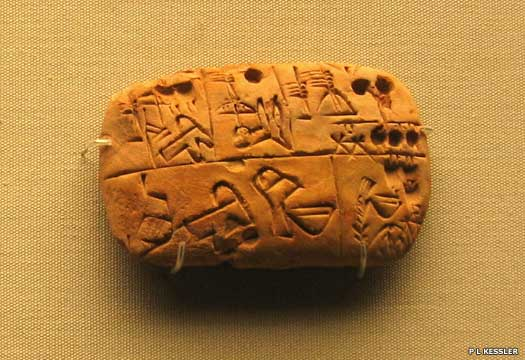 Sumerian clay tablet