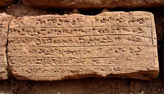 Proto-Elamite cuneiform found at Jiroft