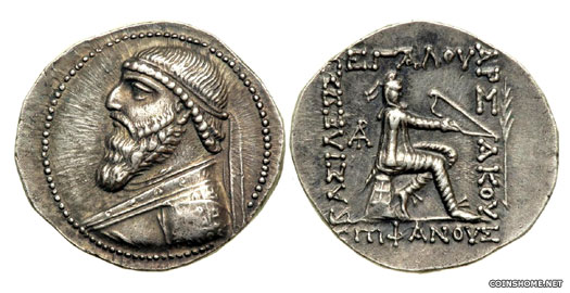 A coin of Mithradates II the Great of Parthia