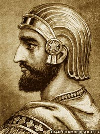 A portrait of Cyrus the Great