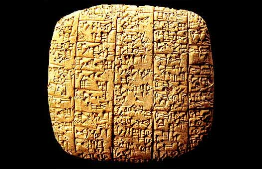 Ebla clay tablet